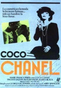 Одинокая Коко Шанель