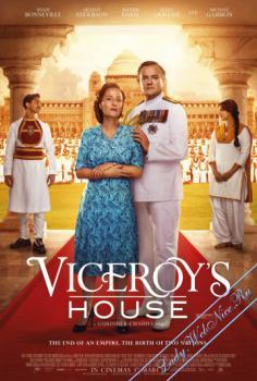 Дом вице-короля