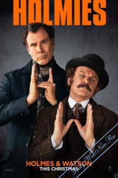 Холмс & Ватсон