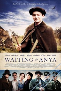 В ожидании Ани