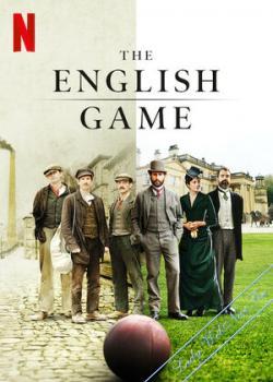 Игра родом из Англии