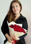 Елена-Леночка