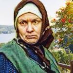 Баба Шура