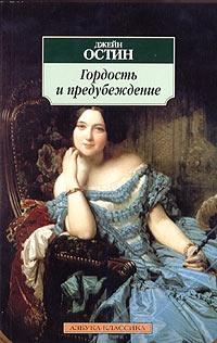 Любимые произведения классической литературы