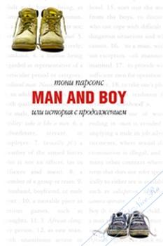 Man and Boy, или История с продолжением. Парсонс Тони