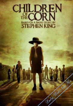 Дети кукурузы. Кинг Стивен