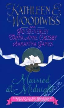 Венчание в полночь. Сборники любовных романов