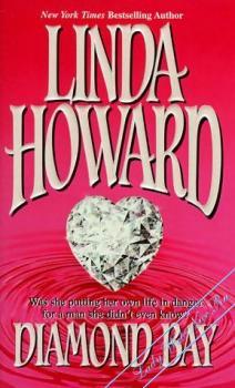 Алмазная бухта. Ховард Линда