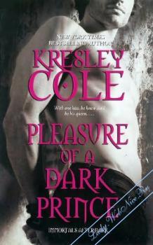 Удовольствие Темного Принца. Коул Кресли