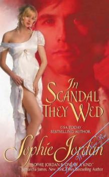 Скандальный брак. Джордан Софи
