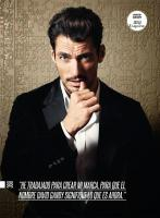 David Gandy for Esquire Mexico (December 2013)