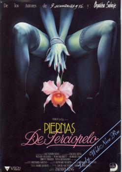 Дикая орхидея 2: Два оттенка грусти