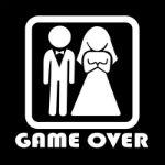 Ах, эта свадьба!