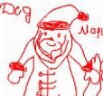 Дед Мороз)))