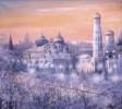 Москва, Москвою, о Москве