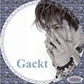 Музыкальная пауза - GACKT