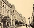 Прогулки по старой Москве