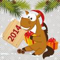 Календарь 2014 года